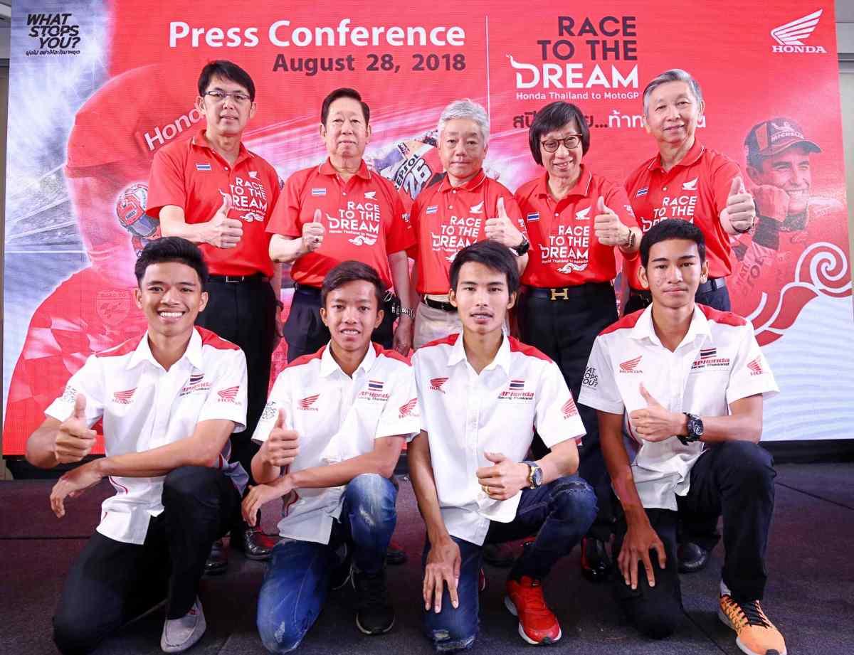 """""""เอ.พี. ฮอนด้า"""" ประกาศก้อง """"Race to the Dream สปิริตไทย ท้าทายสู่ฝัน"""" ชวนคนไทยร่วมภูมิใจกับนักแข่งหนึ่งเดียวของไทยที่ลงแข่งแบบเต็มฤดูกาล ในศึก """"โมโตทรี เวิลด์ แชม เปี้ยนชิพ"""" ในสนามโฮมเรซครั้งแรกของ """"ชิพ-นครินทร์"""" และ ลุ้นแชมป์โลกสมัยที่ 5 กับเจ้าหนูมหัศจรรย์เจ้าของตำแหน่งแชมป์โลกที่อายุน้อยที่สุด มาร์ค มาเกซ สังกัดทีมเรพโซลฮอนด้า ในรายการ PTT Thailand Grand Prix 5-7 ต.ค.นี้ ที่สนามช้างฯ บุรีรัมย์"""