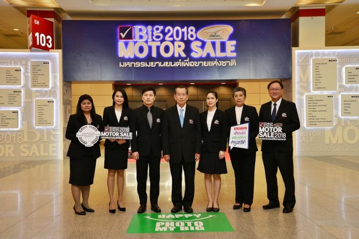 พิธีเปิดงาน Big Motor Sale 2018