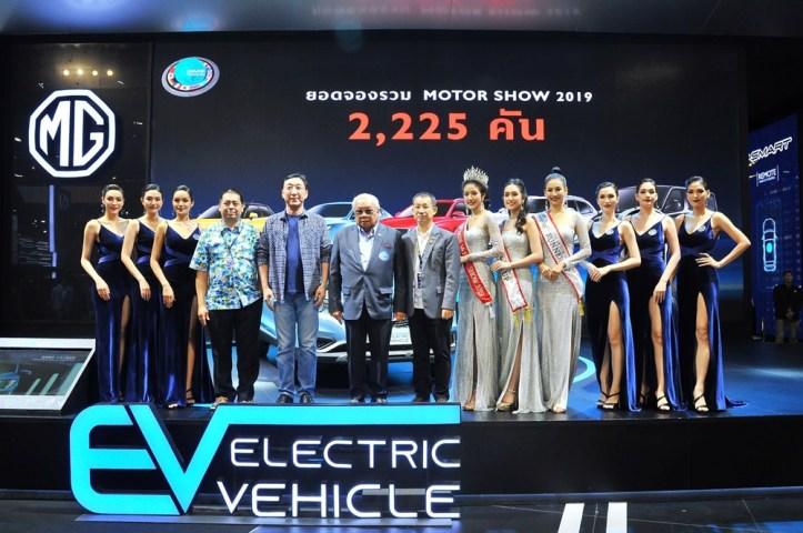MG - Motor Show 2019(2)(Large)